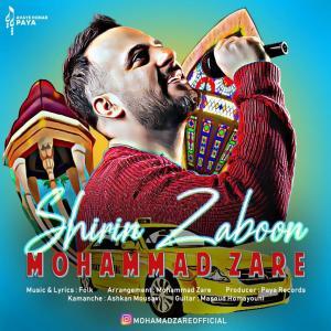Mohammad Zare – Shirin Zaboon