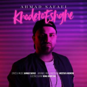 Ahmad Safaei – Khodeto Eshghe