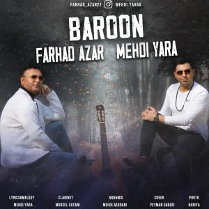 Farhad Azar – Baroon (Ft Mehdi Yara)