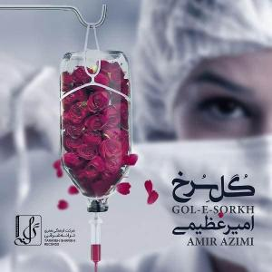 Amir Azimi – Gole Sorkh