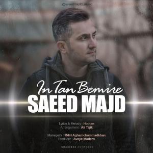 Saeed Majd – In Tan Bemire