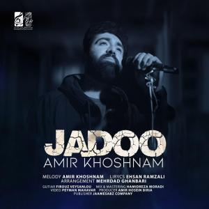 Amir Khoshnam – Jadoo