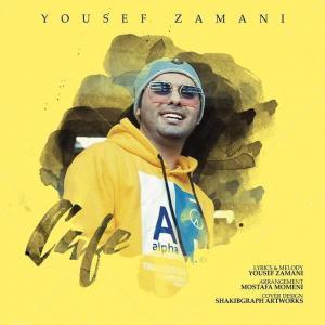 Yousef Zamani – Cafe