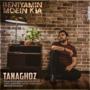 Benyamin Moein Kia – Tanaghoz