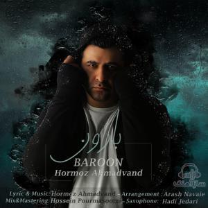 Hormoz Ahmadvand – Baroon