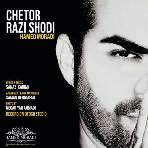 Hamed Moradi – Chetor Razi Shodi