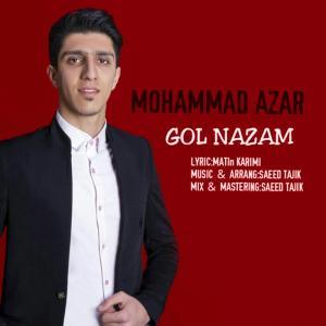 Mohammad Azar – Gole Nazam