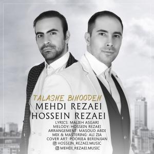 Mehdi Rezaei – Talashe Bihoodeh (Ft Hossein Rezaei)