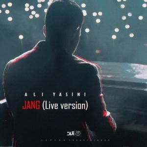 Ali Yasini – Jang (Live)