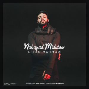 Erfan Mahmodi – Nabayad Mididam