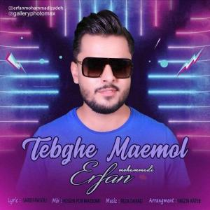 Erfan Mohammadi – Tebghe Mamool
