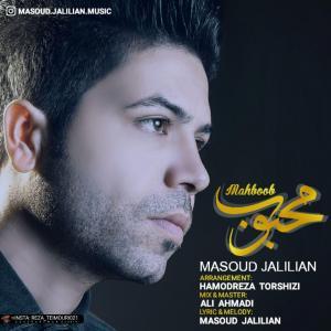 Masoud Jalilian – Mahboob