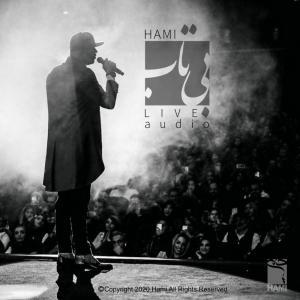 Hamid Hami – Bitab (live)