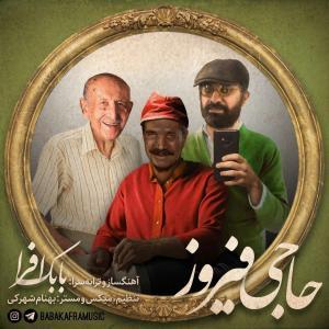 Babak Afra – Haji Firouz
