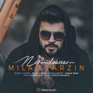 Milad Farzin – Nemidonam
