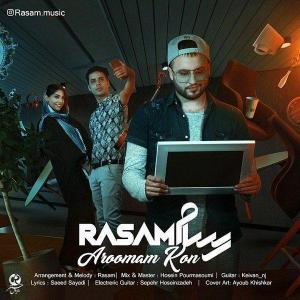 Rasam – Aroomam Kon
