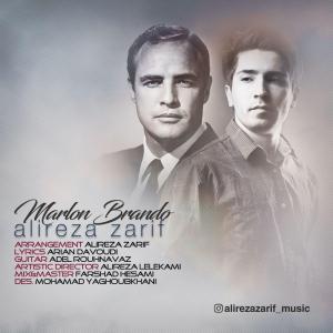 Alireza Zarif – Marlon Brando