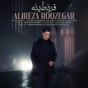 Alireza Roozegar – Gharantine