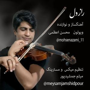Mohsen Azami – Raze Dell