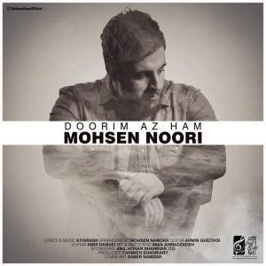Mohsen Noori – Doorim Az Ham