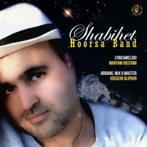 Hoorsa Band – Shabihet