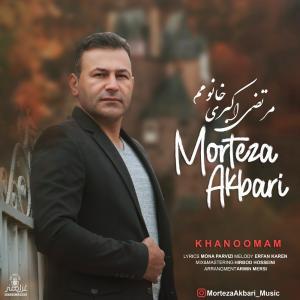 Morteza Akbari – Khanoomam