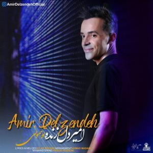 Amir Delzendeh – To Hamoni