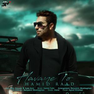 Hamid Raad – Havaye To