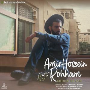 Amirhossein Rohham – Shirin Bayan