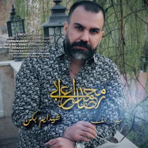 Mohammad Reza Aarabi – Sheydayam Bekon