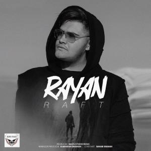 Rayan – Raft