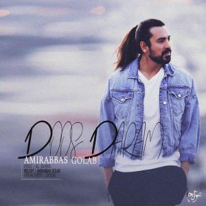 Amir Abbas Golab – Doos Daram