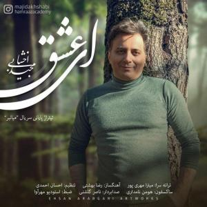 Majid Akhshabi – Ey Eshgh