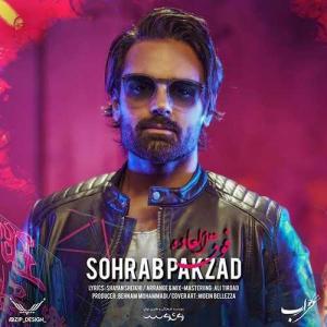 Sohrab Pakzad – Fogholadeh