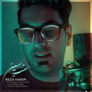 Reza Hakim – Haft Sin