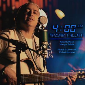 Mazyar Fallahi – Chahar Sobh