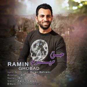 Ramin Ghobad – Hagh Midam