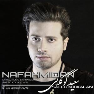 Saeed Kookalani – Nafahmidan