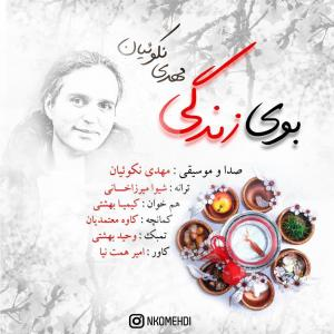 Mehdi Nekoueiyan – Bouye Zendegi