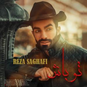 Reza Saghafi – To Bash