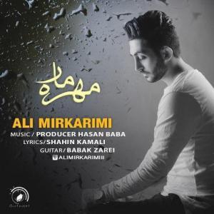 Ali Mirkarimi – Mohre Mar