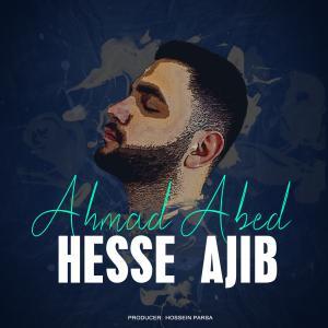 Ahmad Abed – Hesse Ajib