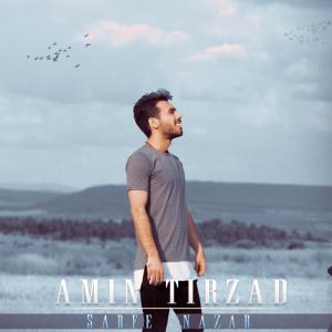 Amin Tirzad – Sarfe Nazar