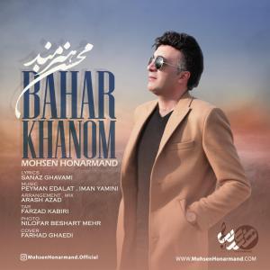 Mohsen Honarmand – Bahar Khanom