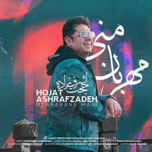 Hojat Ashrafzadeh – Mehrabane Mani