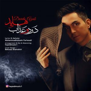 Hayed – Dardo Azab