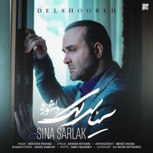 Sina Sarlak – Delshooreh