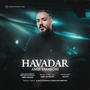 Amir Tafakori – Havadar