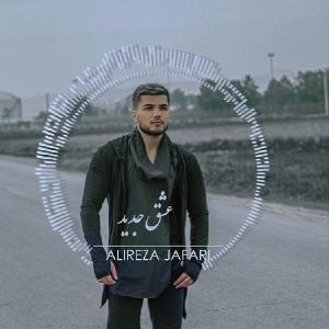Alireza Jafari – Eshghe Jadid