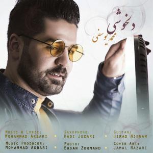 Mohammad Yousefi – Delkhoshi
